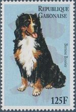 "Gabon 1996 ""China '96"" Philatelic Exhibition - Dogs e"