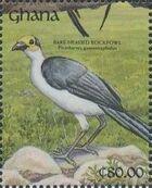 Ghana 1991 The Birds of Ghana o
