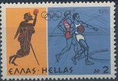 Greece 1976 Olympic Games - Montreal b