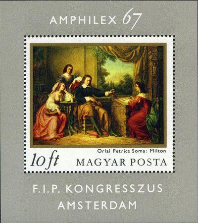 Hungary 1967 Paintings g