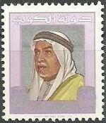 Kuwait 1964 Definitives - Shaikh Abdullah q
