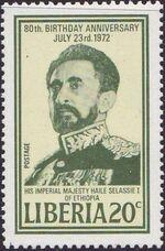 Liberia 1972 80th birthday of Emperor Haile Selassie a