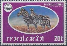 Malawi 1978 WWF Wildlife c