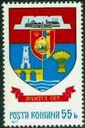 Romania 1977 Coat of Arms of Romanian Districts m