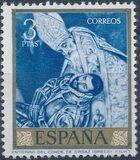 Spain 1961 Painters - El Greco h