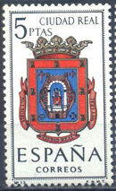 Spain 1963 Coat of Arms - 2nd Group a