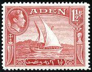 Aden 1939 Scenes - Definitives d
