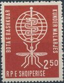 Albania 1962 Malaria Eradication b