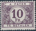 Belgium 1949 Postage Due Stamps (Digit on White Background) e.jpg