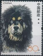 China (People's Republic) 2006 Chinese Dog Breeds d
