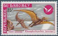 Dahomey 1974 Prehistoric Animals a