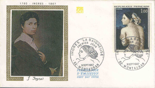 France 1967 French Art (1967-3) FDCb