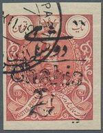 Iran 1910 Heraldic Lion i