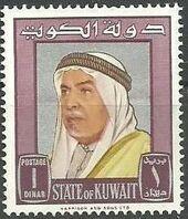 Kuwait 1964 Definitives - Shaikh Abdullah s