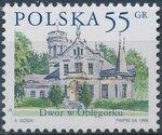 Poland 1998 Polish Manor Houses (4th Group) a