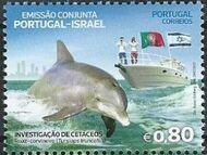 Portugal 2017 Portugal-Israel Joint Issue b
