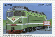 Sierra Leone 1995 Railways of the World 3l
