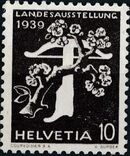 Switzerland 1939 National Exposition of 1939 f