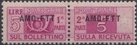 Trieste-Zone A 1949 Parcel Post Stamps of Italy 1946-54 Overprint a