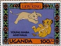 Uganda 1994 The Lion King c
