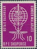 Albania 1962 Malaria Eradication c