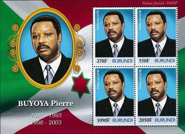 Burundi 2012 Presidents of Burundi - Pierre Buyoya g