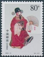 China (People's Republic) 2001 Clown Roles in Peking Opera a