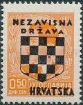 Croatia 1941 Peter II of Yugoslavia Overprinted in Black b