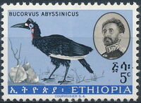 Ethiopia 1962 Ethiopian Birds (1st Group) a