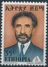 Ethiopia 1973 Emperor Haile Sellasie I g