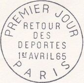 France 1965 20th Anniversary of the Return of Deportees PMa