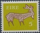 Ireland 1971 Old Irish Animal Symbols i