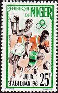 Niger 1962 Abidjan Games b