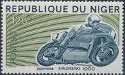 Niger 1976 Motorcycles d