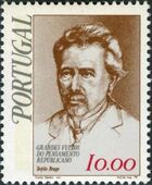 Portugal 1979 Famous Thinkers of the Republican Movement (1st Group) c