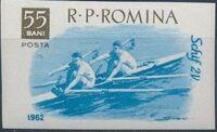 Romania 1962 Boat Sports l