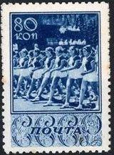 Soviet Union (USSR) 1938 Sports h