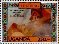 Uganda 1994 The Lion King v