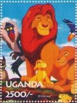 Uganda 1994 The Lion King zl
