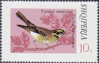 Albania 1974 Song Birds a