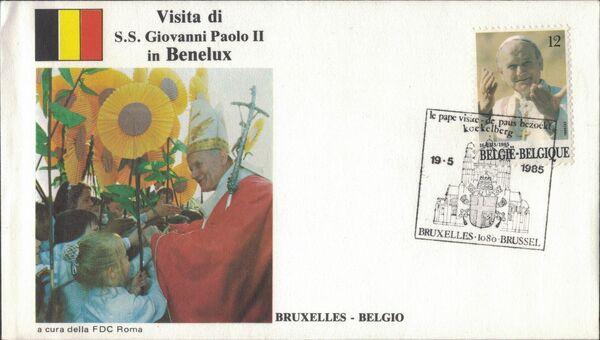 Belgium 1985 Visit of Pope John Paul II FDCl
