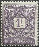 French Sudan 1931 Postage Due h