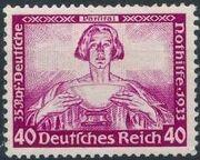 Germany-Third Reich 1933 German Emergency Relief i