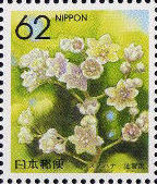 Japan 1990 Flowers of the Prefectures zo