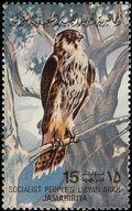 Libya 1982 Birds c