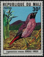 Mali 1978 Mali Birds (2nd Group) b