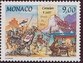 Monaco 1997 700th Anniversary of the Grimaldi Dynasty - 1st Serie f