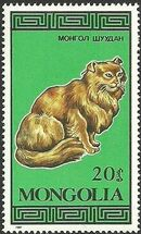 Mongolia 1987 Domestic and Wild Cats a