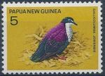 Papua New Guinea 1977 Protected Birds a
