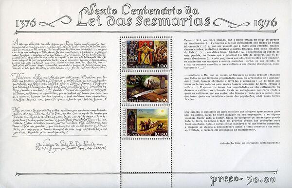 Portugal 1976 600th Anniversary of the Sesmarias Law f